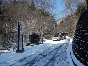 登山口へ向かう林道の入り口